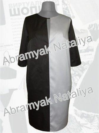 Ассиметричное свободное платье большого размера с сексуальным глубоким треугольным декольте