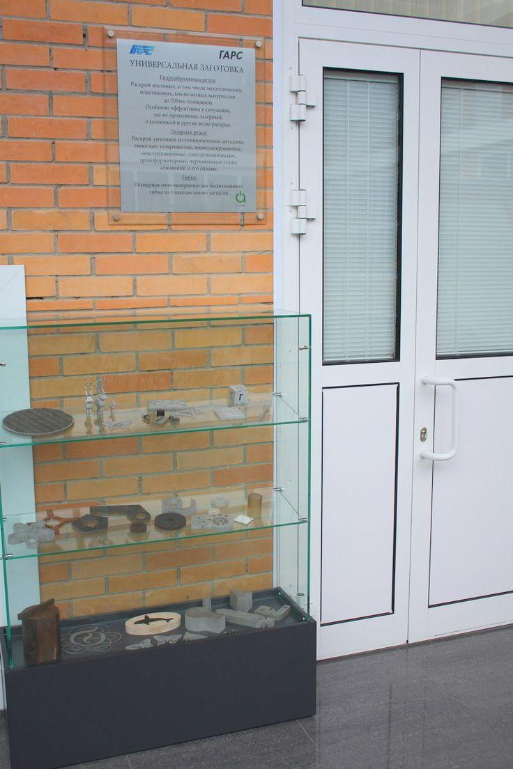 Центр Технологического Обеспечения - Академпарк