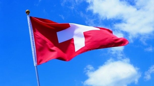 Switzerland will give 5 million euros for the statement of gender equality in Ukraine