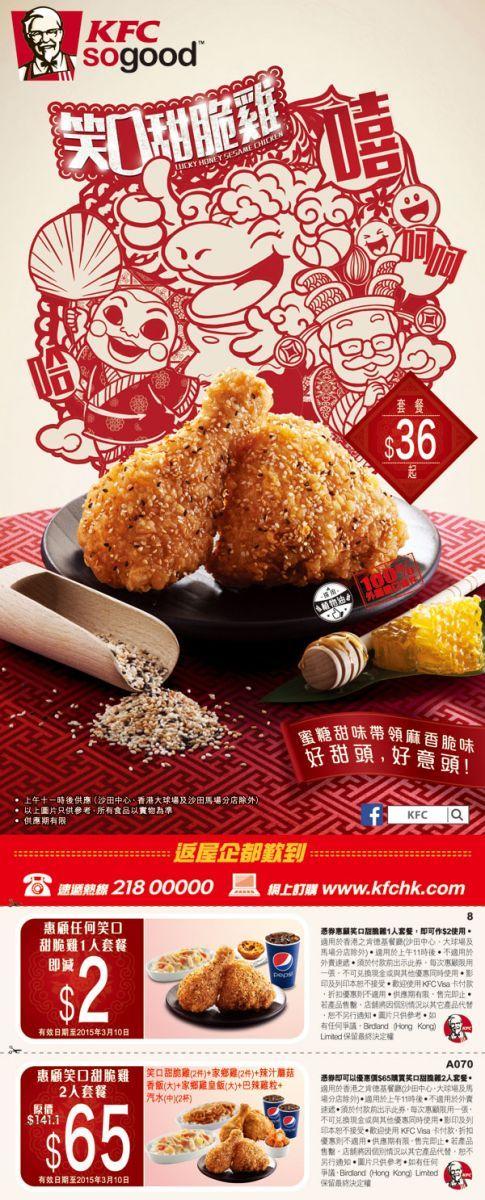 j KFC j