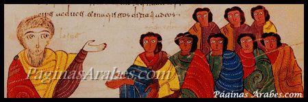 La hermandad mozárabe y el origen de algunos apellidos - paginasarabes