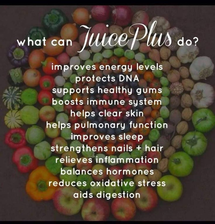 We don't think, we know because of the Gold Standard, Published Research http://sherryroy1.juiceplus.com/content/JuicePlus/en/clinical-research/juice-plus-clinical-research.html#.VLC-zGTF9_c