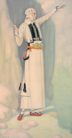 41 - Peasant Woman 's Costume (N.Epirus, Pogoni) 1930- Nicolas Sperling