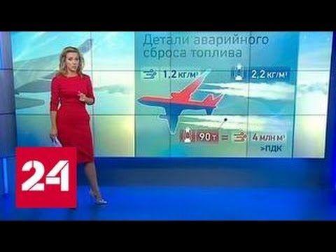 *INC* News Commentary: Пилоты залили керосином королевские угодия
