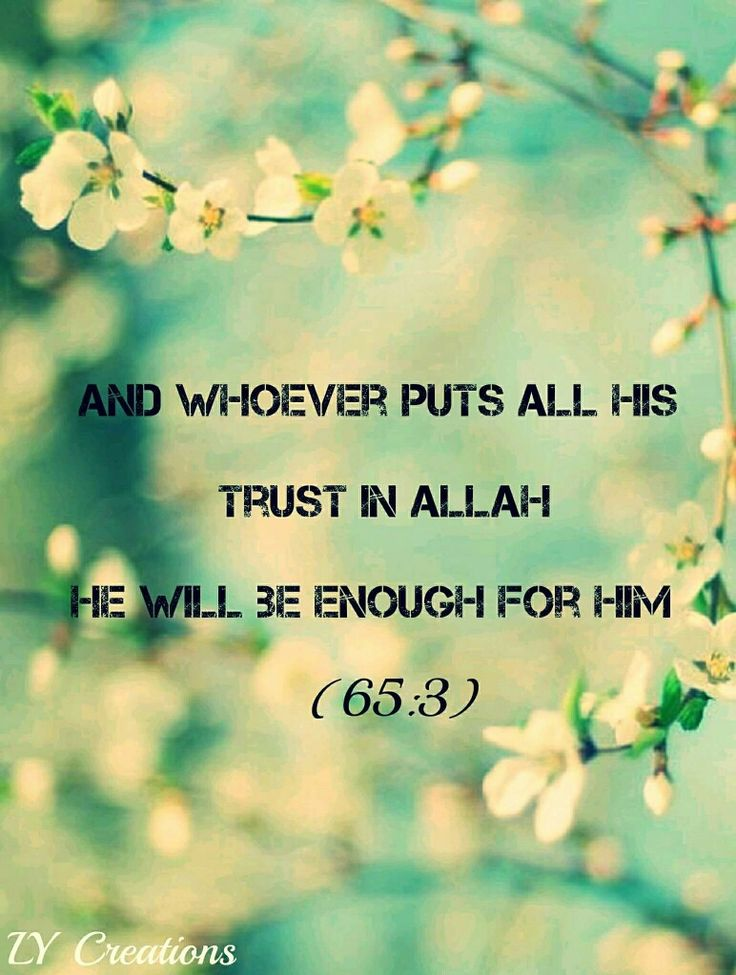 And whoever puts all his trust in Allah ..He will be enough for him