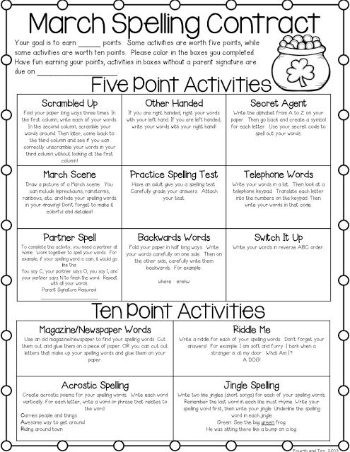 Fourth and Ten: March Spelling Homework Freebie, some items designed more for 4th grade or older