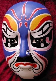 kabuki mask - Google Search