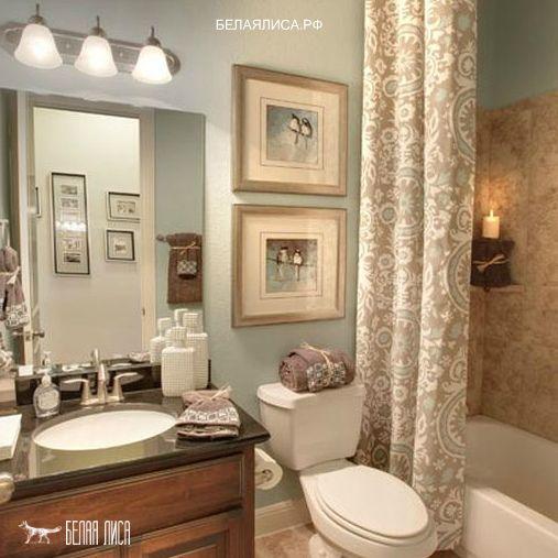6 способов усовершенствования ванной комнаты/ белаялиса.рф http://белаялиса.рф/6-sposobov-usovershenstvovaniya-vannoj-komnaty/  Эти способы помогают поддерживать порядок, а также визуально увеличивать пространство! В слишком маленьких ванных комнатах постоянно возникает проблема с размещением необходимого оборудования и с уборкой. Есть решение этих трудностей!  1. Поместить полотенца с обратной стороны двери Объемные полотенца требуют немало места - в маленькой ванной комнате, где важен…