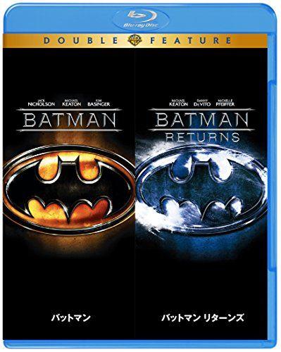 バットマン/バットマン リターンズ Blu-ray (初回限定生産/お得な2作品パック) ワーナーホームビデオ http://www.amazon.co.jp/dp/B00NIOVPZY/ref=cm_sw_r_pi_dp_Ywq.ub19MENG6