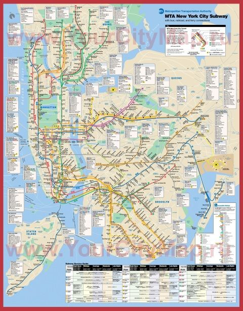 Схема - карта метро Нью-Йорка
