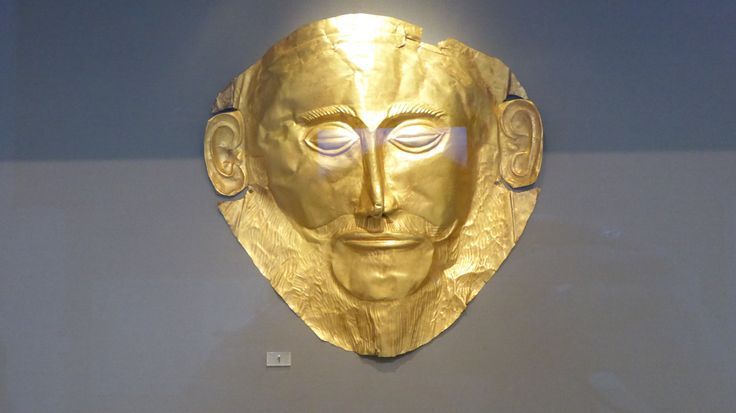 Fotografía: Rebeca Pizarro - Museo Arqueológico- Máscara micénica original - Atenas
