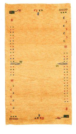 Gabbeh Indisch Teppich 87x158