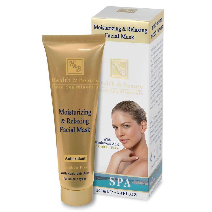Masque relaxant et hydratant à l'acide Hyaluronique pour visage. La peau du visage est souvent sèche en raison de la chaleur, du froid et de l'humidité. Ce masque hydratant intensif est le traitement idéal pour réparer la peau des dommages, prévenir les rides et garder son élasticité.  Ce masque nourrit la peau du visage et du cou. Il est enrichi en huile de coco, d'acide hyaluronique, d'extrait d'Aloe Vera, de camomille et de vitamine E.