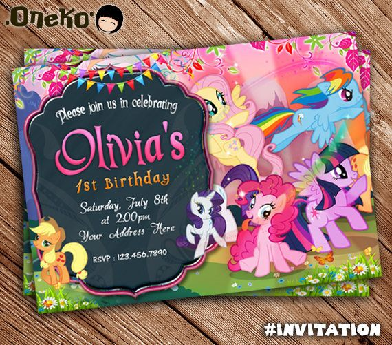 SALE 50 OFF My Little Pony Birthday Party Invitation