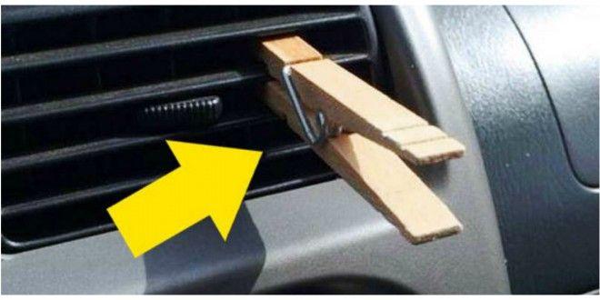 Colocando una pinza por la rejilla de tu aire acondicionado obtienes esto. ¡WOW!