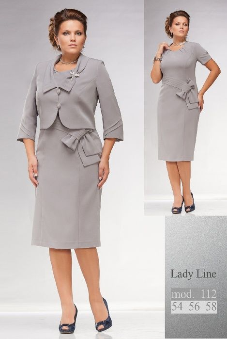 Купить женский костюм 50 размера
