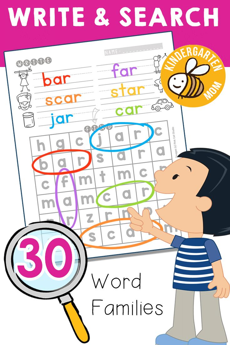 The 25 best childrens word search ideas on pinterest phonics read word family worksheets write and find robcynllc Choice Image