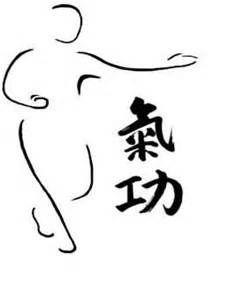 Qigong symbol
