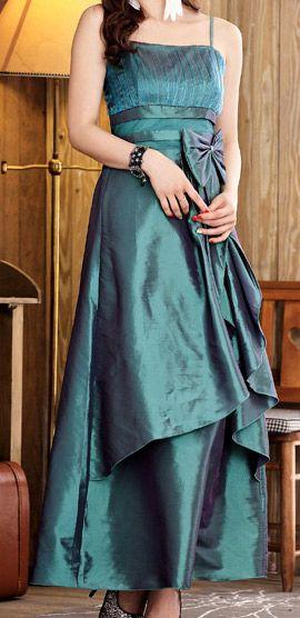 vihreä pitkä juhlamekko | Naisten vaatteet netistä - Vaatekauppa Heidi Elise - Vaatteet, juhlamekot, mekot, takit, paidat, neuleet