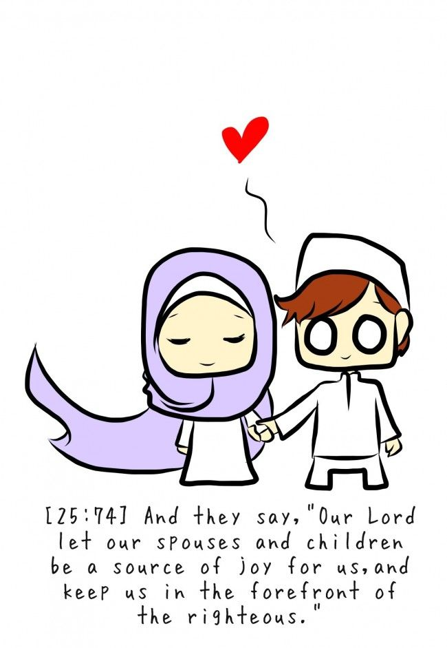 """Quran 25:74 With Chibi Muslim Couple Drawing Text [25:74] And they say, """"Our Lord let our spouses and children be a source of joy for us, and keep us in the forefront of the righteous."""" http://islamicartdb.com/quran-2574-with-chibi-muslim-couple-drawing/"""