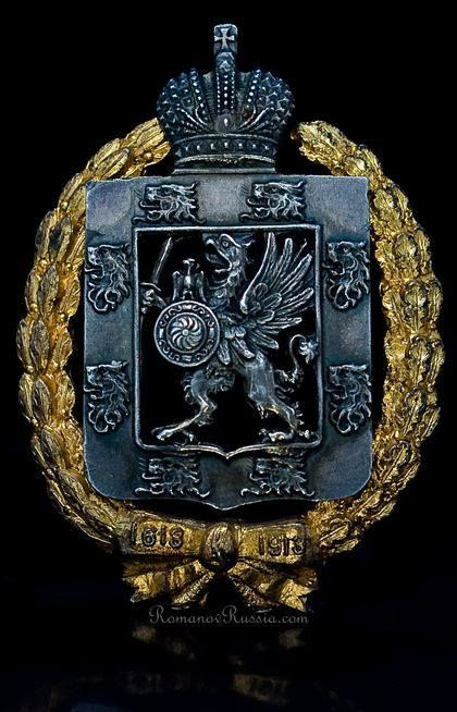 A Russian Imperial presentation badge 1913, given to those who congratulated in person Their Majesties on the occasion of the 300th anniversary of the House of Romanovs' reign