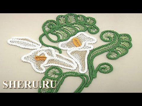Irish Crochet Lace Demonstration Урок 2 часть 1 из 3 Композиция в технике ирландского кружева - YouTube