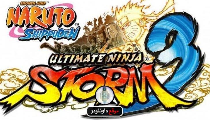 تحميل لعبة ناروتو ستورم 4 للكمبيوتر بحجم صغير Https Ift Tt 2slosg4 Naruto Naruto Shippuden Naruto Shuppuden