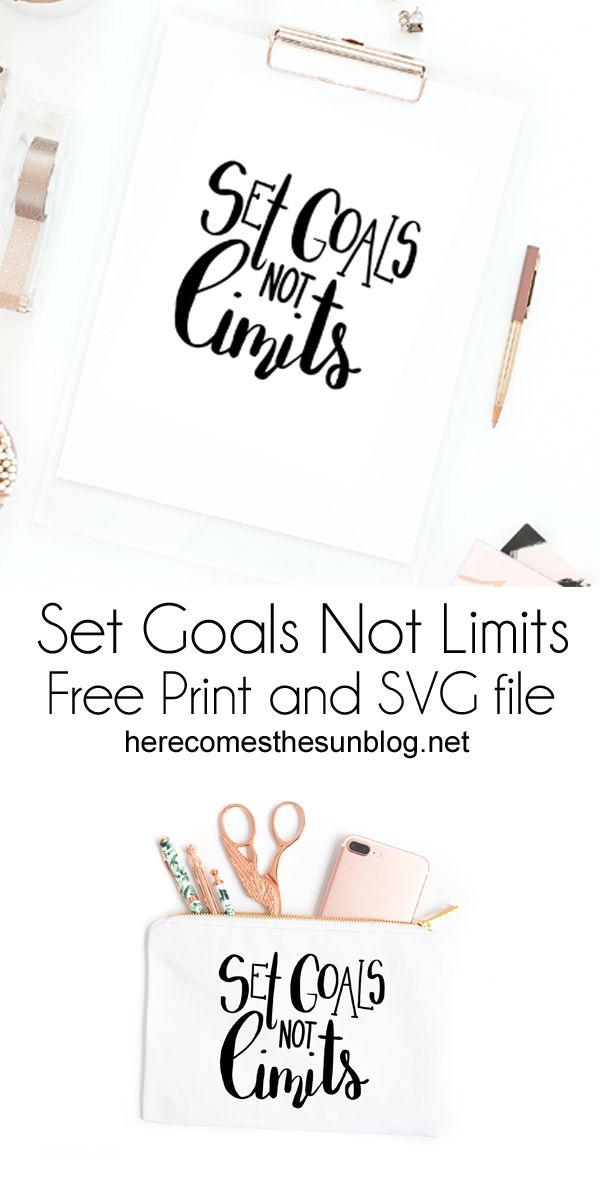 Goal Setting Print and SVG File | Art + Graphic Design