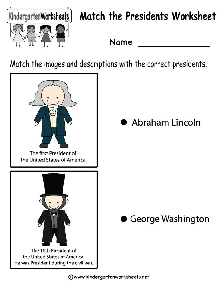 1000 images about Presidents Day Worksheets and Activities on – Presidents Day Worksheets Kindergarten