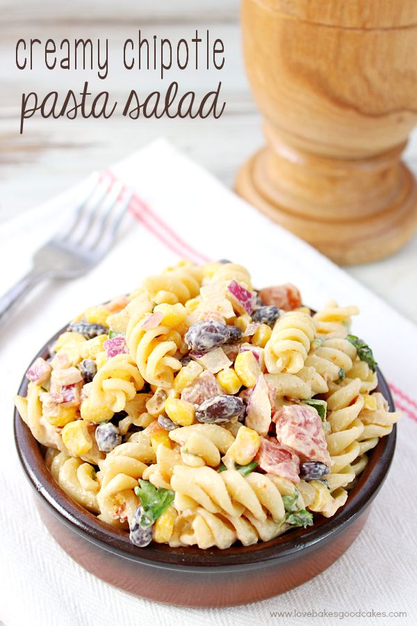 Spice up your side dishes with this Creamy Chipotle Pasta Salad! It's a great combo of creamy chipotle dressing with pasta, plenty of veggies and just a hint of lime!