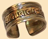 * Tibetan * Handcrafted * White Metal & Brass * Ring *