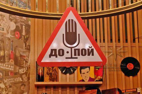 Корпоративная вечеринка радиостанции КЕКС FM