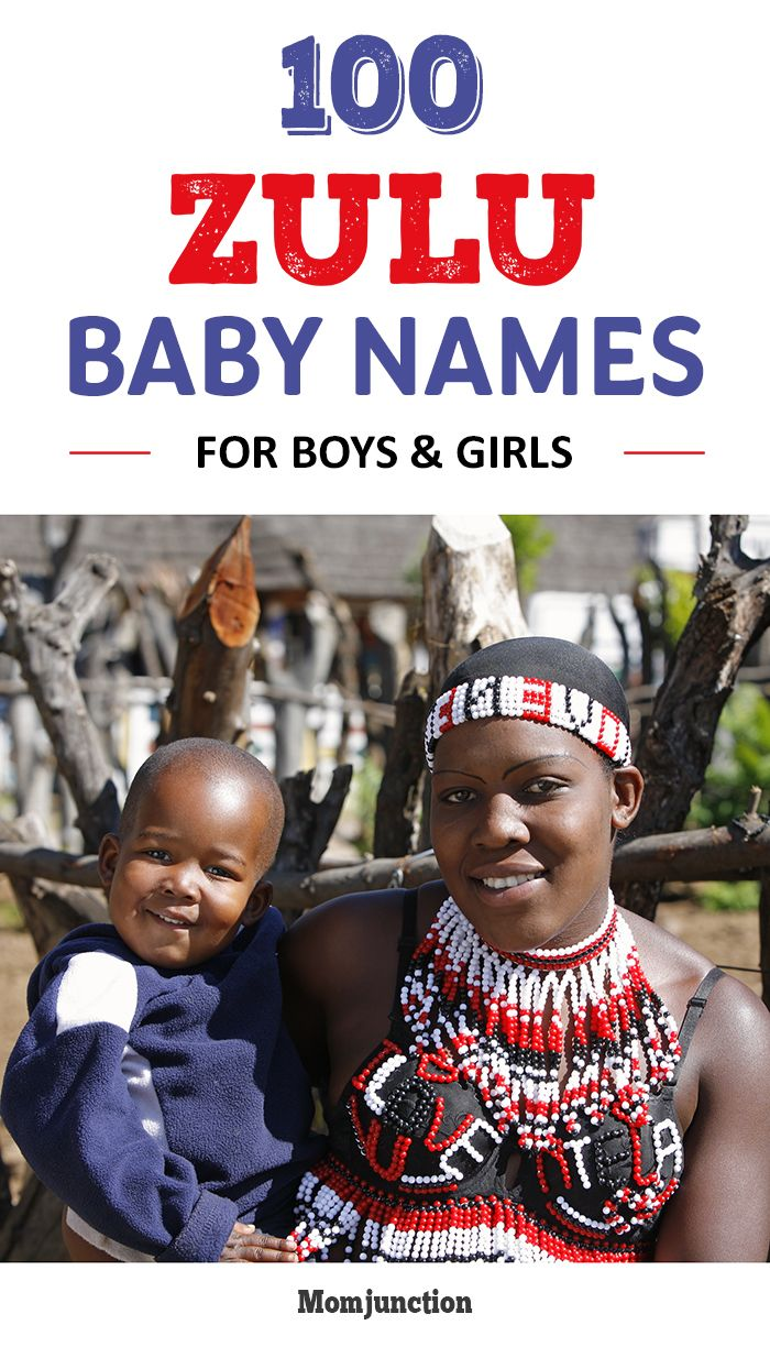 The real beauty of African names lies in the variety of languages. So, today we'll look at 100 of the best Zulu baby names for boys and girls. Check out!