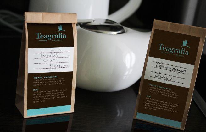 Teagrafia http://zg-brand.ru/services/packing/