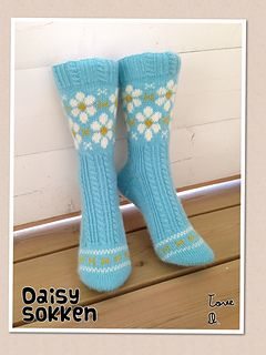 """This is a pattern that can be knitted in many colour combinations to create your own type of """"Daisies"""""""