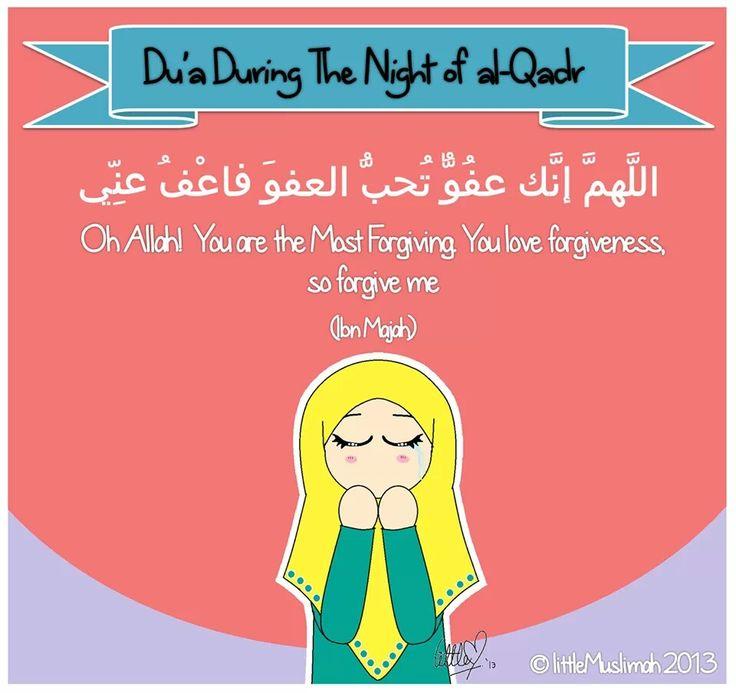 Dua during the night of Al-Qadr