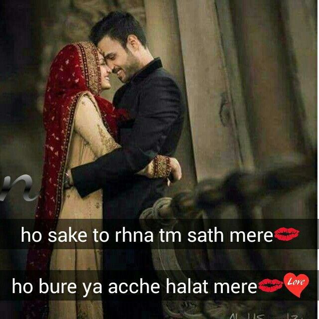 3551 Best Images About Dil Ki Batein On Pinterest