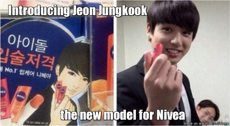 Nivea's newest model | allkpop Meme Center