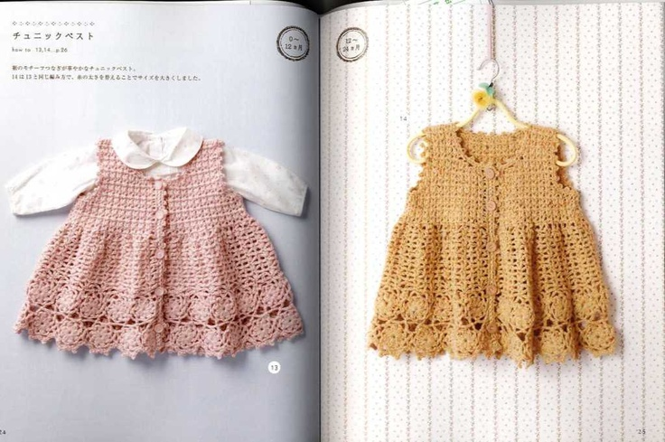 Japanese Crochet Baby Dress Pattern : 140 best images about Crocheted Baby Dresses on Pinterest ...