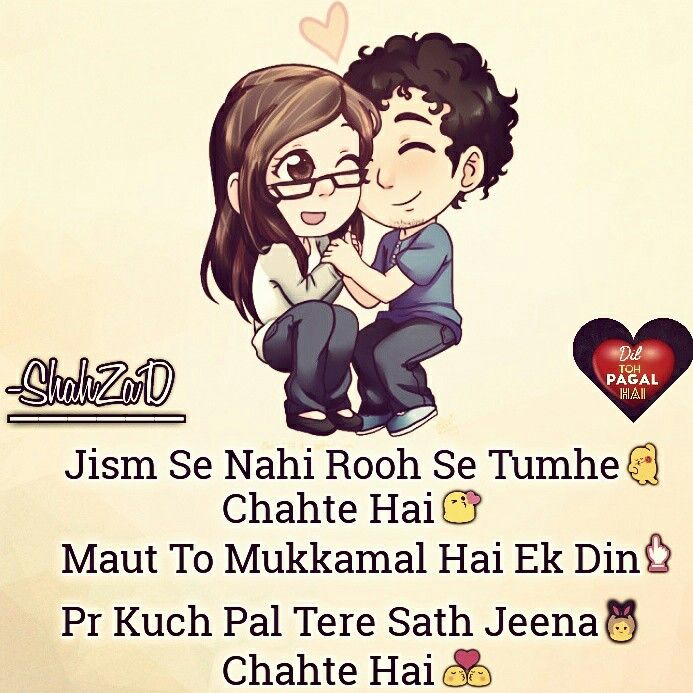 Koi Puche Mere Dil Se Song Download Songspk: 17 Best Images About Attitude Kudi..♥.. ♥.. On Pinterest