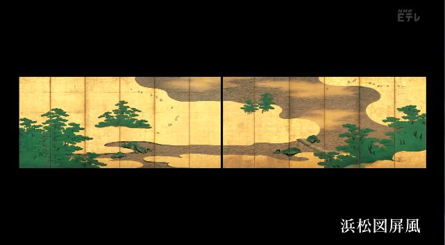 Beach and pine trees. Kaiho Yusho. 1605. Pair of Japanese folding screens. Hamamatsu Byobu.