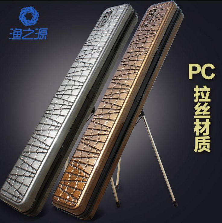 125*21*13.5cm High-grade PC Brushed rod tube  lures fishing rod tube taiwan fishing rod bag High capacity and strong