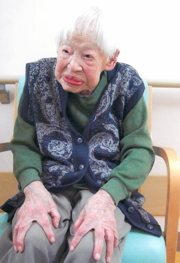 Misao Okawa, the beautiful supercentenarian woman who holds the record as the oldest living person in the world, celebrated her 117th birthday on March 4, 2015 at the retirement home in Osaka, Japa...