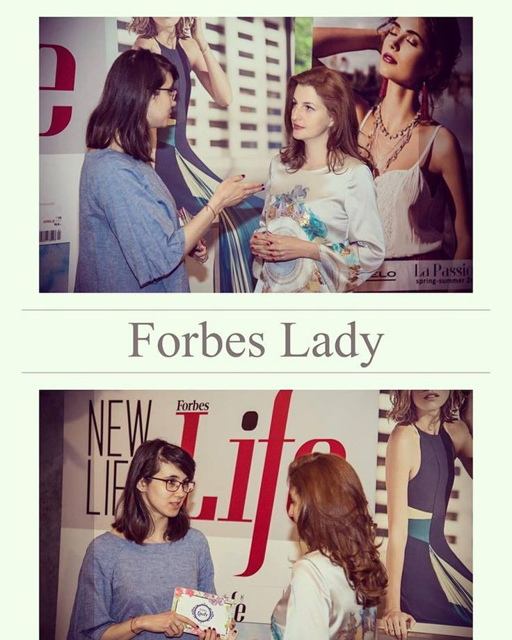 Forbes Lady night out/ Women in Business/