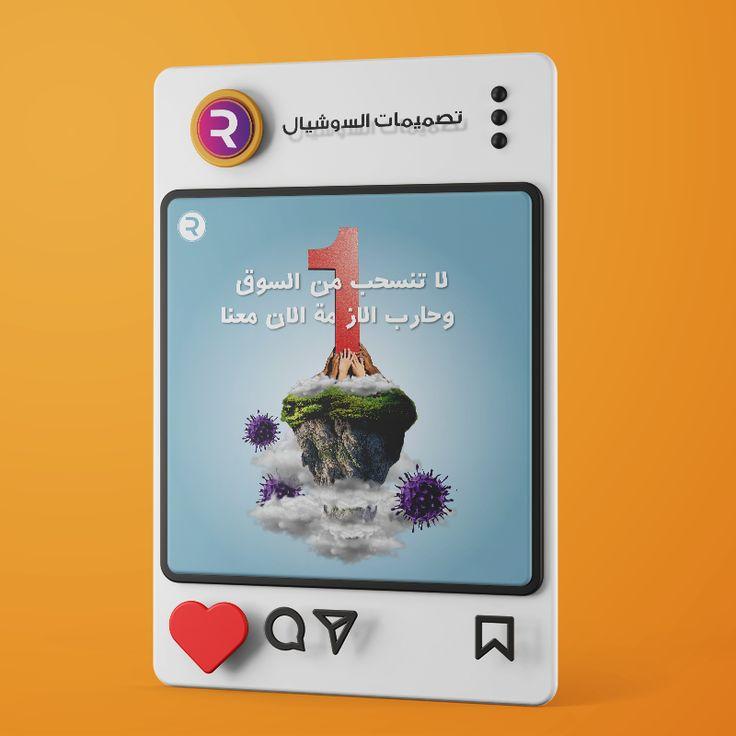 طلبية زبونة اعلان دورة لغة انجليزية اعلان اعلانات تصاميم تصميم اعلاني تصميمي مصممين ابداعات انفوجرافيك ان Postcard Design Phoenix Bird Art Postcard