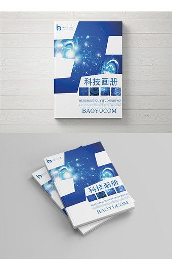 Fashion modern minimalist technology Brochure#pikbest#templates