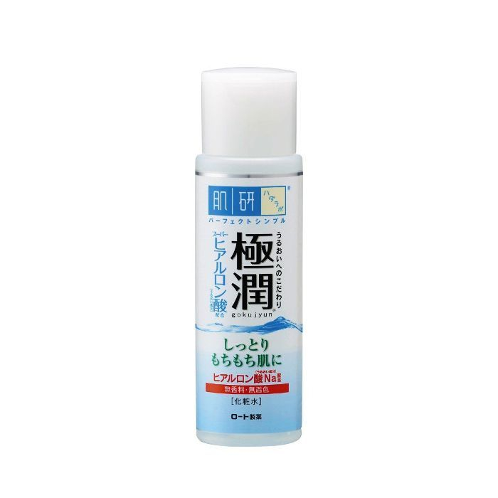 Hada Labo Hadalabo Gokujun Hyaluronic Lotion This Moisturizer Is Described To Be More Like A Ton Japanese Skincare Skin Care Techniques Skin Care Dark Spots
