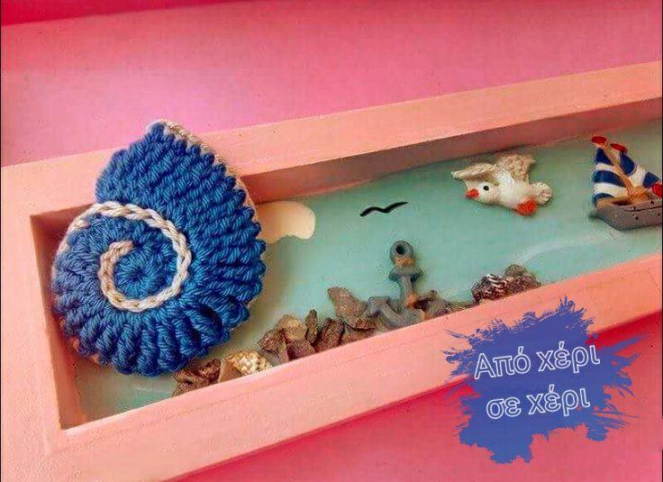 Το #καλοκαιράκι ...  ♥ In #summer #mood #crochetjewelry #απόχέρισεχέρι #πλεκτό #κόσμημα