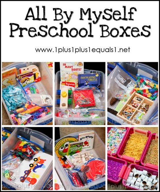 All By Myself Preschool Boxes full of ideas for preschool activities for kids