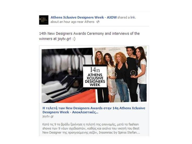 14th New Designers Awards Ceremony and interviews of the winners at joytv.gr! :)